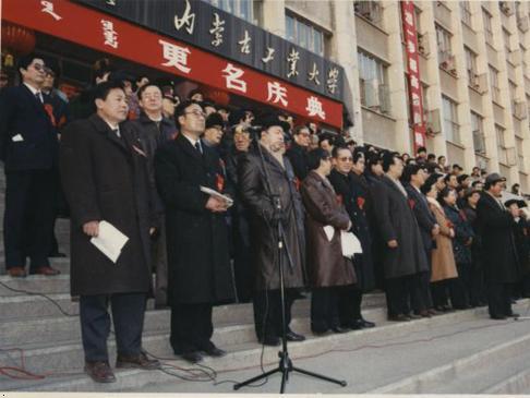 内蒙古工业大学二○一二届毕业生离校工作方案